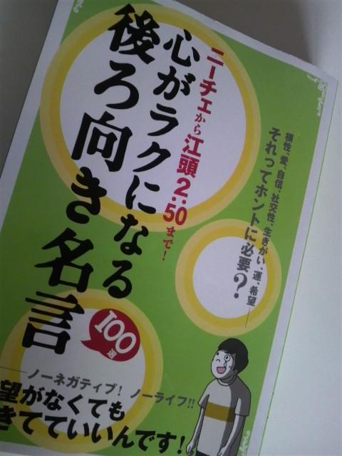 2010080217370000.jpg